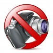 No photography sign. Vector — Stock Vector #12678954