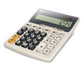 Elektroniska miniräknare isolerad på vit bakgrund. vektor — Stockvektor