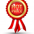 Golden HOT PRICE tag with ribbons, vector — Stock Vector