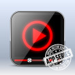 Media Player Icon. App Series — Stock Vector