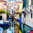 Venice Grand canal with gondola, Italy - Stock Photo