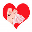 Royalty-Free Stock Photo: Wedding couple in red heart, newlyweds concept