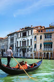 Venice canal with gondola, Italy — Photo