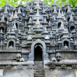 Buddist temple Borobudur. Yogyakarta. Java, Indonesia — Stock Photo #24547197