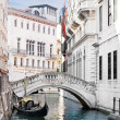 Venice canal with gondola, Italy — Stock Photo #24559829