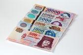 Hungarian forint — Stock Photo