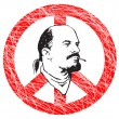 Lenin the hippie — 图库照片