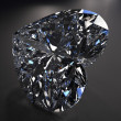 Beautiful blue diamond — Stock Photo