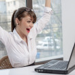 Bussineswoman with laptop — Stock Photo #25430789