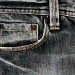 Jean material — Stock Photo #12095673