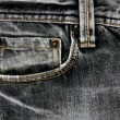 Jean material — Stock Photo #12095673