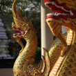 King of Nagas Chiang Mai, Thailand 2 — Stock Photo