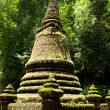 Stock Photo: Old Pagoda Ancient city in historic national