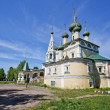 The Orthodox Church — Stock Photo