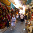 Medina in Sousse - Stock Photo