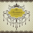 Vintage frame with crown — Stock Vector #12108454