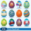 Vintage easter egg design set — Stock Vector #22360493