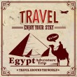 Stock Vector: Vintage travel Egypt vacation poster