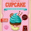 Vintage cupcake poster design — Stock Vector #31287027