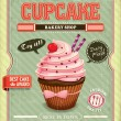 Vintage cupcake poster design — Stock Vector #38977743