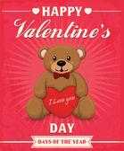 ビンテージのバレンタイン ポスター デザインのテディベア — ストックベクタ