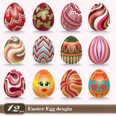 Vintage Easter egg poster design — Stock Vector