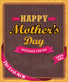Vintage Mothers day poster design — Stock Vector
