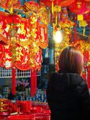 Chinese lanterns during — Stockfoto