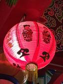 Chinese lanterns during — Stock fotografie