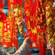 Stock Photo: Chinese firecrackers