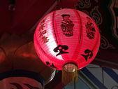 Chinese lanterns during — Foto Stock