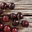 Fresh cherries — Stock Photo #39880779
