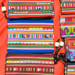 图库照片: Colorful graphic hill tribe hand made bag
