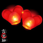 Chinese lantern heart — Stock Photo