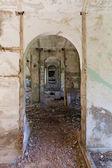 арка шаблон — Стоковое фото