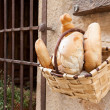 Bread basket — Stock Photo #18222745