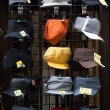 Hat shop — Stock Photo #33742723