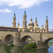El Pilar - Stock Photo