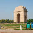 Indian gate - Stock Photo