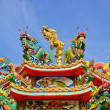 Chinese dragons decorate - Stock Photo