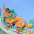 Colorful Chinese dragon - Stock Photo