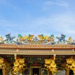Chinese temple - Stock Photo