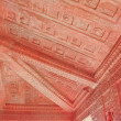 Beautiful ceiling decorative — Stock fotografie #12770662