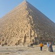 Great Pyramid of Giza — Stock Photo