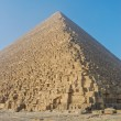 Great Pyramid of Giza — Stok Fotoğraf #12897910