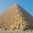 Great Pyramid of Giza — Foto de stock #12897910