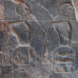 Egyptian stone carving -  
