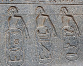 Egyptian stone carving — Stock Photo
