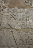 Ancient Egyptian relief carved wall — Stock Photo