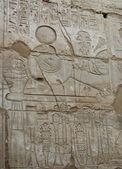 Relief des gottes amun — Stockfoto